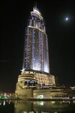 Dubajská městská část Downtown Dubai - jeden z mrakodrapů